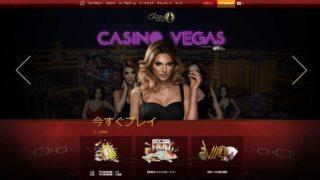 ライブカジノハウスアイキャッチ画像