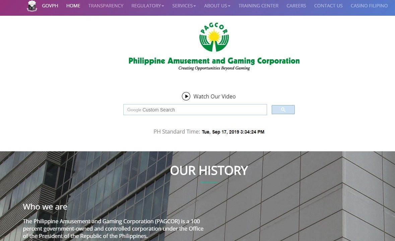PAGCORウェブサイト