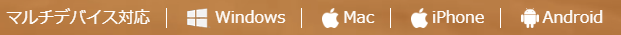ワンダーリノカジノ(WUNDERINO CASINO)マルチデバイス
