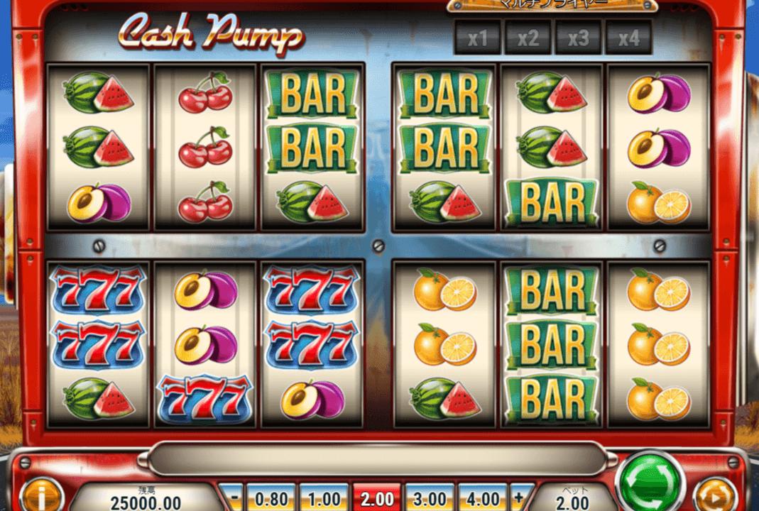 Cash Pumpアイキャッチ画像
