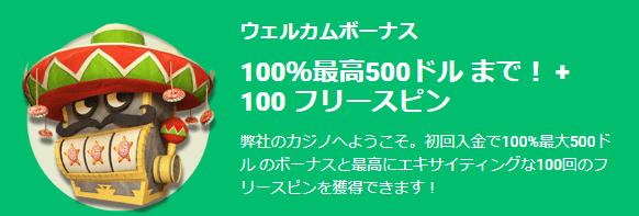ヨヨカジノ(YoYoCasino)イベント画像1