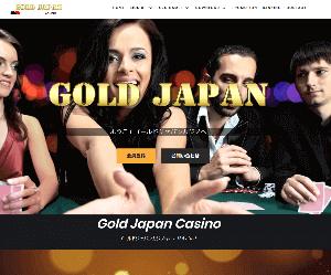 ゴールドジャパンカジノミニ画像