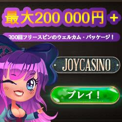 ジョイカジノCV画像